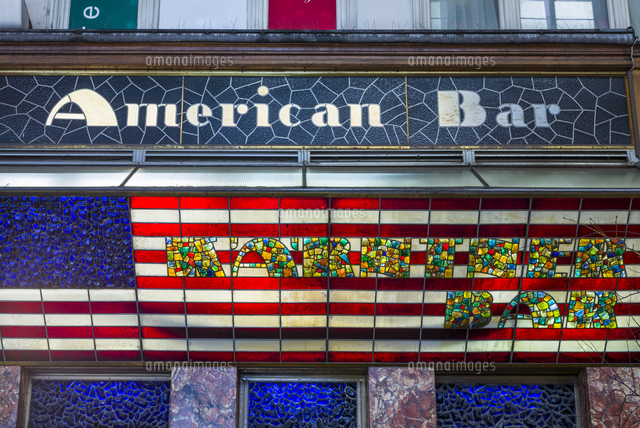Austria, Vienna, The American Bar, designed by Albert Loos, exterior