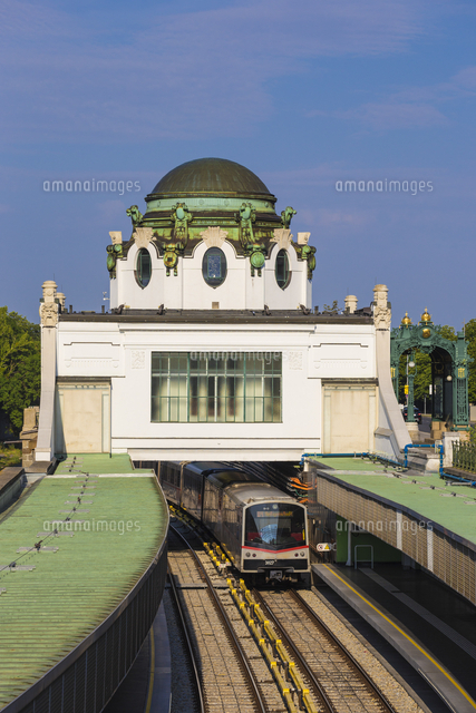Austria, Vienna, Hietzing District., Otto Wagner's Imperial Court Pavilion at Hietzing station