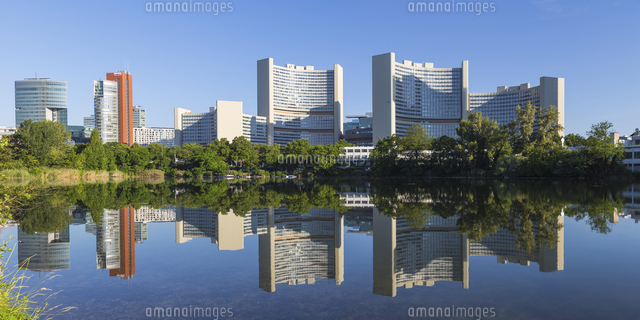 Austria, Vienna, The Vienna International Center - campus and building complex of the United Nations