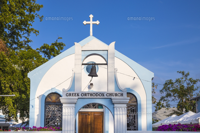 Caribbean, Bahamas, Providence Island, Nassau, Greek Orthodox Church