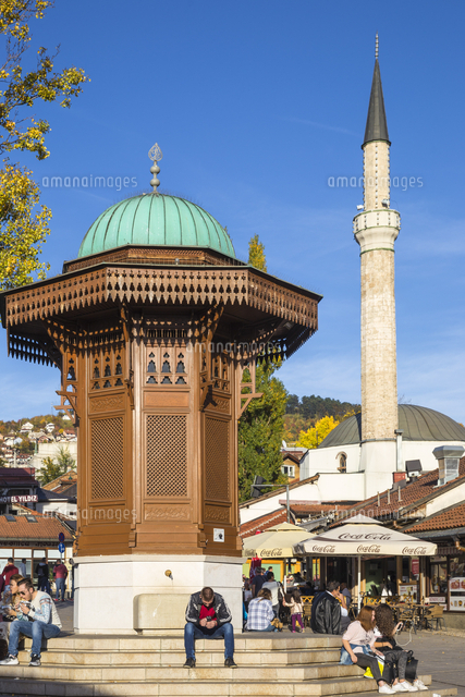 Bosnia and Herzegovina, Sarajevo, Bascarsija - The Old Quarter, Bascarsija Square - also called Pige