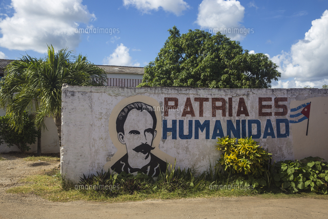 Cuba, Villa Clara province, Remedios, Bus station, Revolutionary slogan painted on wall, saying Patr