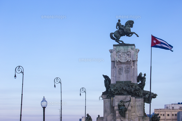Cuba, Havana, Malecon, Monument to Lieutenant-General Antonio Maceo, known as the 'Bronze Titan' and