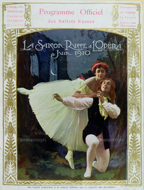 the russian season front cover of the programme of the b
