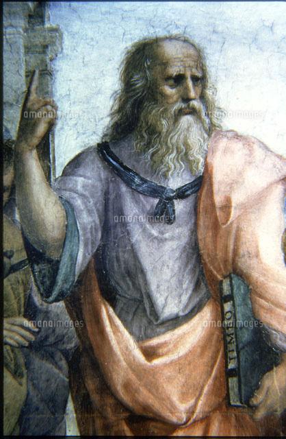 プラトン[22177001661]| 写真素...