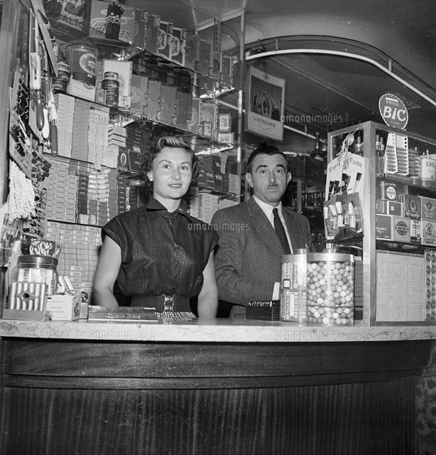 パリ(1952年)[22177002691]| ...