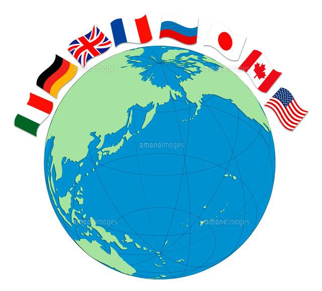 G8の国旗と地球イメージ22370000229の写真素材イラスト素材アマナ