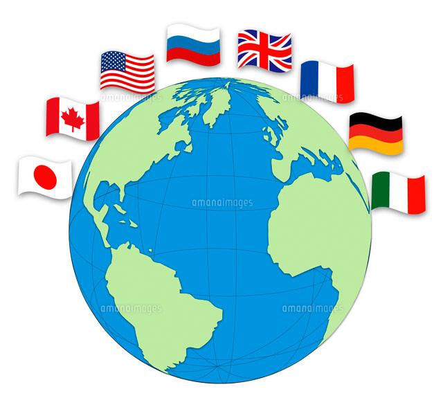 G8の国旗と地球イメージ22370000230の写真素材イラスト素材アマナ
