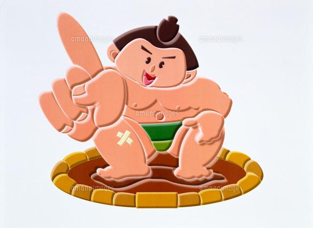 お相撲さんクラフト22451009487の写真素材イラスト素材アマナ