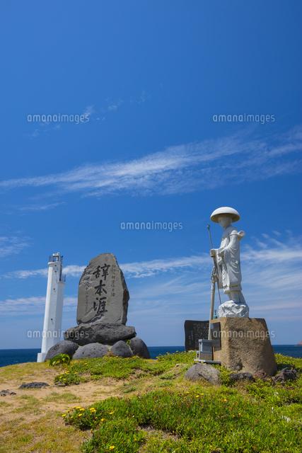 五島列島の福江島にある辞本涯と空海像22451035756の写真素材