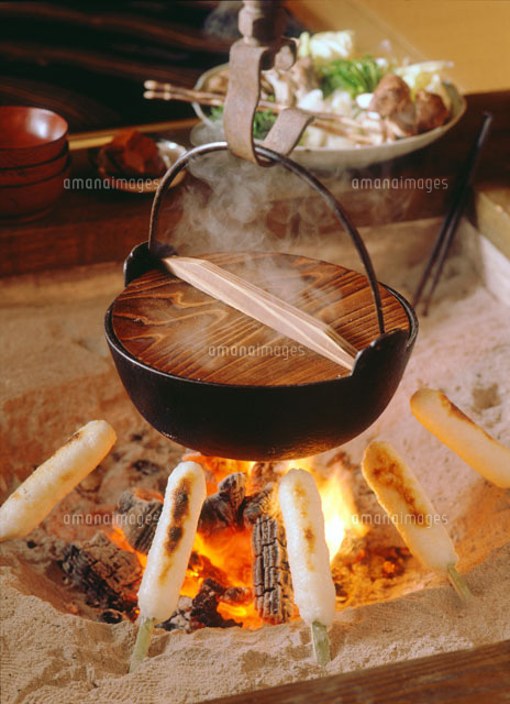きりたんぽのある囲炉裏