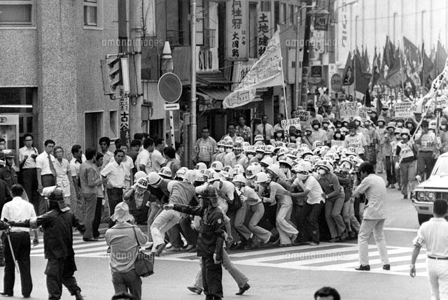 東京 1975年[22973000840]の写真素材・イラスト素材|アマナイメージズ