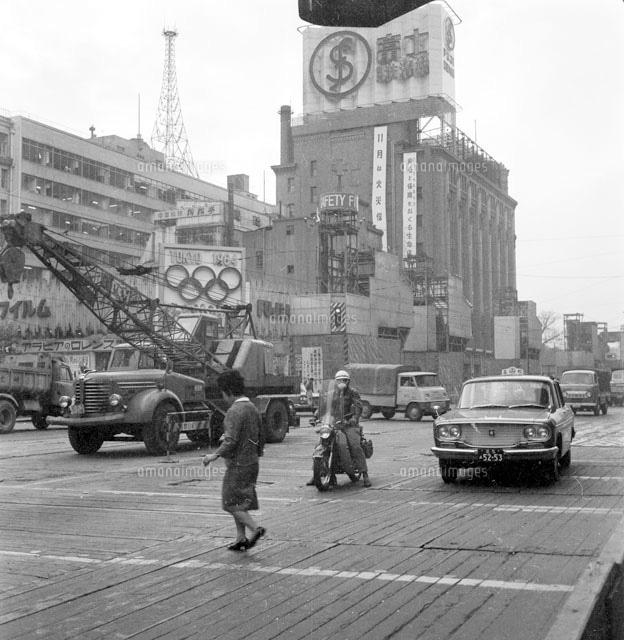 64年東京オリンピック前年の東京...