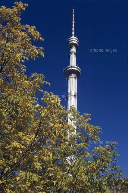 Alma-Ata TV tower[22976000943]...