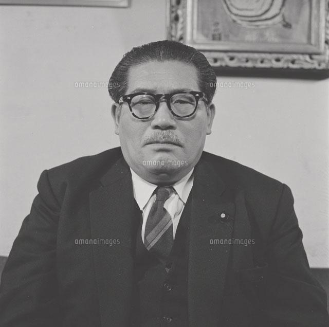 浅沼稲次郎[23007001390]| 写真...