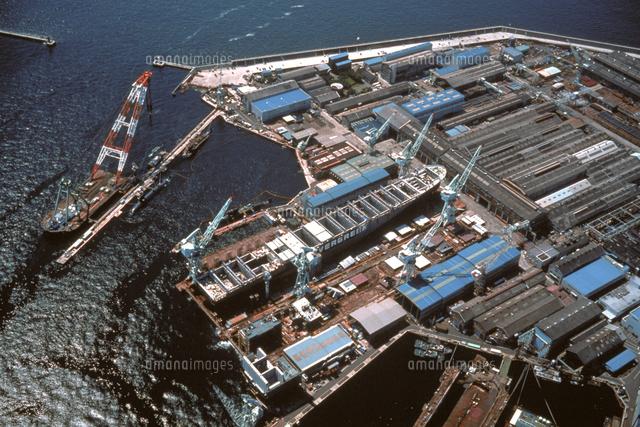 三菱重工業神戸造船所[230180578...
