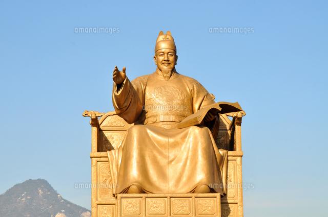 世宗大王銅像[23019000456]| 写...