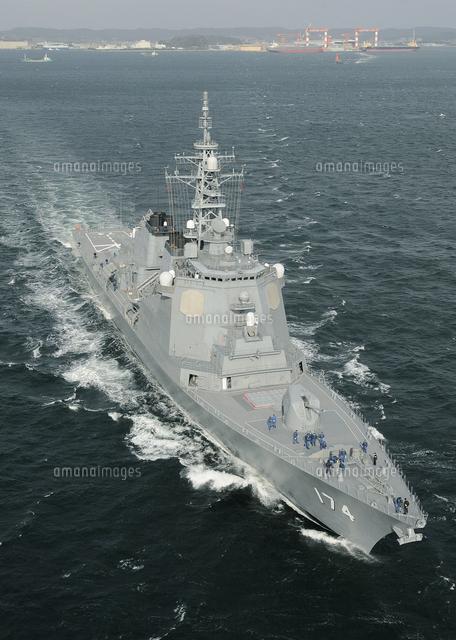 海上自衛隊のイージス艦きりしま23023000261の写真素材イラスト