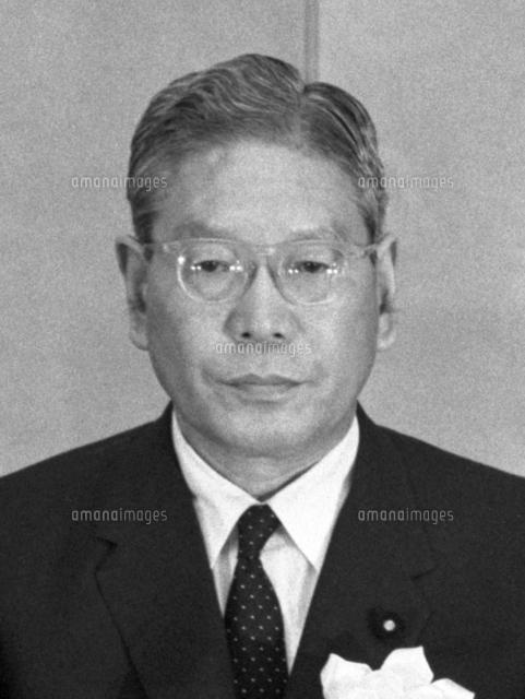 池田勇人 政治家[23023000654]の写真素材・イラスト素材|アマナイメージズ