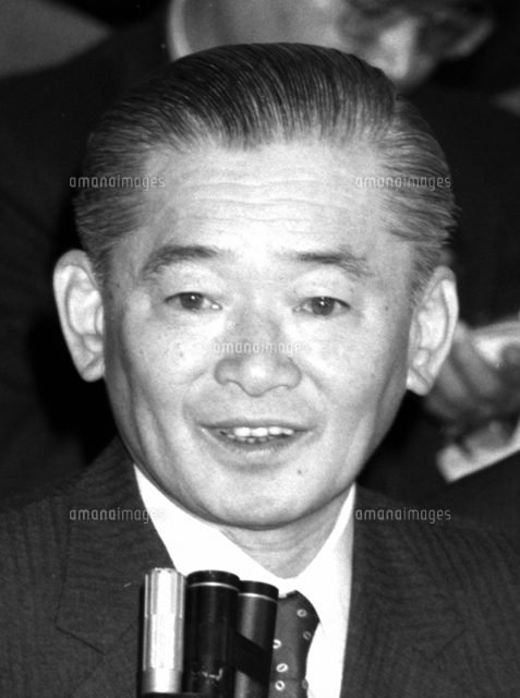 竹下登 政治家[23023000754]の写真素材・イラスト素材|アマナイメージズ