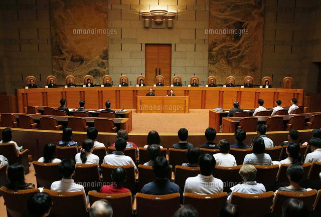 「最高裁判所大法廷」の画像検索結果