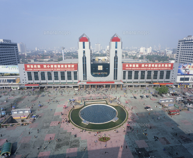 鄭州駅[25058010853]| 写真素材...