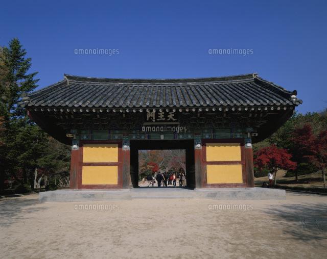 仏国寺の天王門[25092002120]| ...