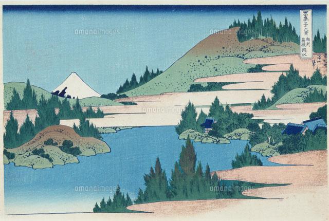 冨嶽三十六景 22相州箱根湖水25166002525の写真素材イラスト素材