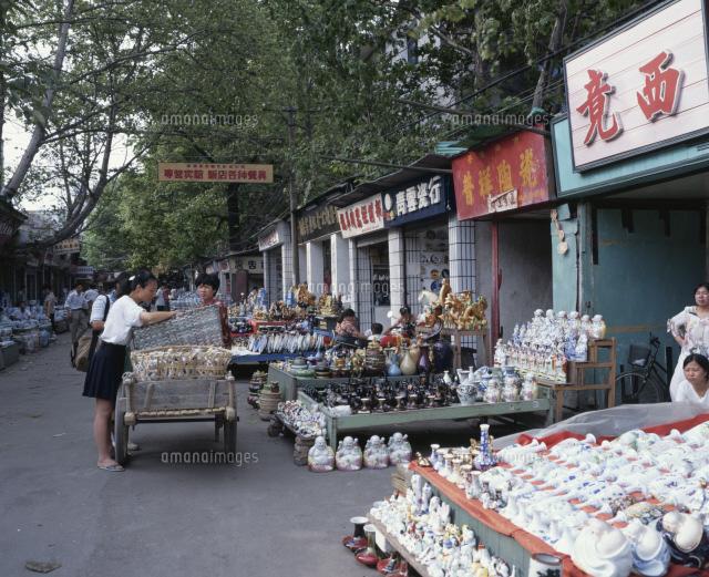 景徳鎮市陶器街[25242005716]| ...