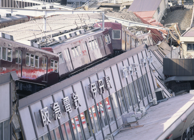 阪神大震災時の阪急電鉄伊丹駅[2...