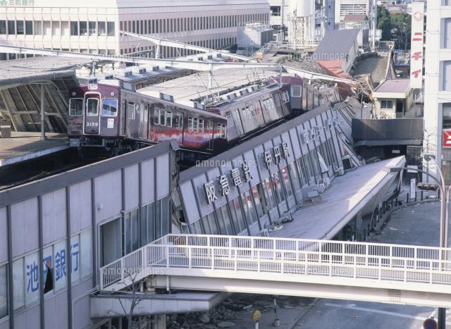 阪神大震災後の阪急電鉄伊丹駅[2...