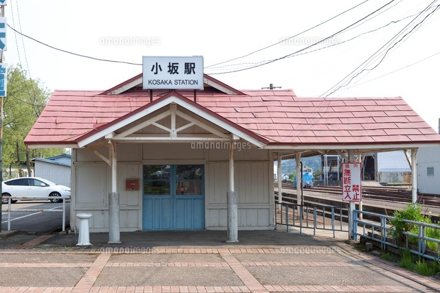 小坂鉄道小坂駅[25387011346]| ...