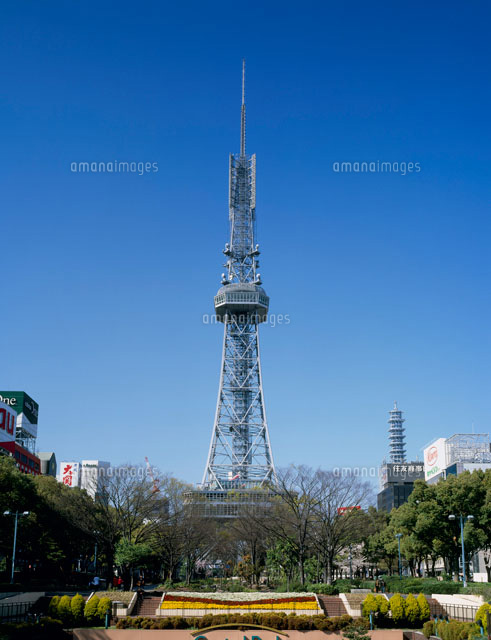 名古屋テレビ塔25532000748の写真素材イラスト素材アマナイメージズ