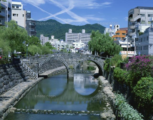眼鏡橋と長崎市内[25532003376]...