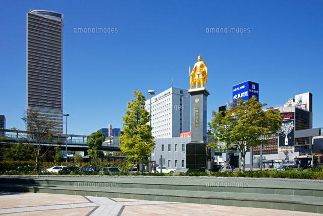 「建てられないのではなく、建てない」 日本に超高層ビルが少ないことの言い訳が話題に YouTube動画>4本 ->画像>71枚