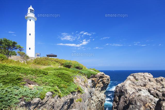 本州最東端のトドヶ崎灯台と太平...