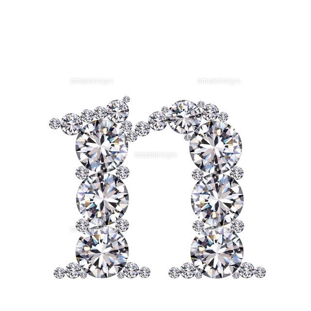 ダイヤモンドで作ったアルファベット 小文字 N25695000887の写真素材