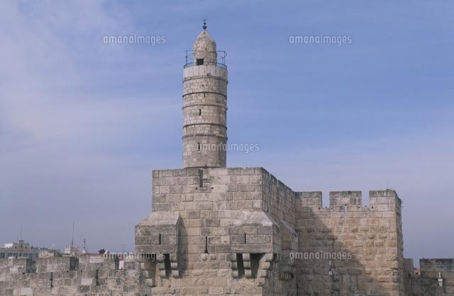 ダビデの塔[25971000710]| 写真...