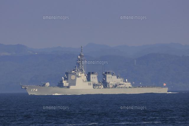 海上自衛隊イージス護衛艦きりしま25977009855の写真素材イラスト