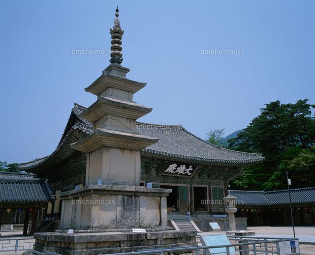 仏国寺釈迦塔[26026002301]| 写...