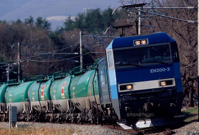 JR貨物列車 EH200形電気機関車[2...