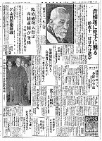 rekishi1932nenの出版・報道・教...