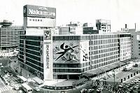 オリエンタル中村百貨店 名古屋市 1977年(撮影月日不明)【要事前申請】
