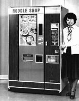 うどん、そばの自動販売機=大阪 画像サイズ:2251×2894ピクセル【要事前申請(TV番組および新聞記事使用不可)】