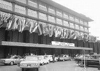 IMF世銀総会の準備が整ったホテル・オークラ=東京都港区 画像サイズ:2894×2059ピクセル【要事前申請(TV番組および新聞記事使用不可)】