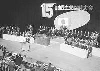 自民党臨時党大会=東京・日比谷公会堂 画像サイズ:2894×2052ピクセル【要事前申請(TV番組および新聞記事使用不可)】