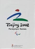 オリンピックポスターの出版・報道・教育の写真・画像素材