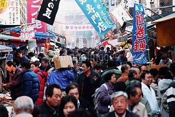 96年 正月準備に市場は活況【要事前申請】
