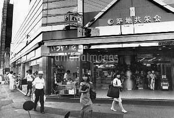 1988年 築地市場 築地場外市場の一部がモダンな「築地KYビル」に生まれ変わった【要事前申請】
