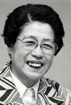 【要事前申請】1981年 学術会議会員 猿橋勝子